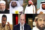 هذه أبرز الأسماء في قائمة الإرهاب القطرية