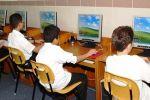 الإنترنت...... والتعليم ....محمد صالح ياسين الجبوري