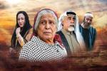 مسلسل 'أم هارون'...جريمة تاريخية//محمود كعوش