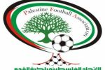 الاتحاد الفلسطيني يمهل السعودية 48 ساعة لحسم موقفها من اللعب برام الله
