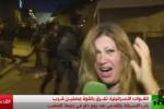 'شاهد' جنود الاحتلال الاسرائيلي يعتدون بالضرب على مراسلة 'روسيا اليوم' بالقدس
