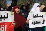 فيديو: هتافات 'يسقط آل سعود' تصدح في القدس ردًا على كذب السعودية