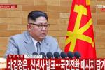 """""""شاهد"""" زعيم كوريا الشمالية: """" اعملوا ما شئتم زر السلاح النووي بات في مكتبي"""""""