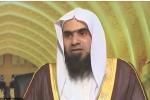 """""""شاهد"""" داعية سعودي: """"لا تلوموا الحاكم في رفع الأسعار.. الله هو الذي يرفعها وهو الذي يخفضها"""""""