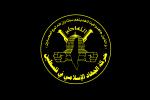 الجهاد الاسلامي: 'عباس' يتحمل شخصيا مسؤولية استهداف كوادر الحركة في الضفة