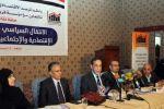 رئيس المرصد الاقتصادي:تاريخ اليمن المعاصر يواجه مشاكل وتحديات مزمنة..