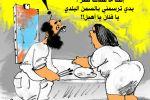 كرتون (بالسمن البلدي)- عبد الهادي شلا