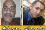 رؤية ادبية لقصيدة' علي اعتاب النفس 'لـ صابر حجازى :بقلم الشاعرمحرم فؤاد