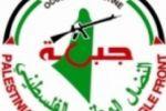 جبهة النضال-غزة تدين وتستنكر قرار إدارة شركة عربسات وإيقاف بث 'المنار' عن القمر الصناعي العربي
