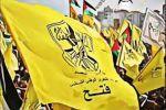 إصلاحي فتح : تشكيل حكومة خارج الإجماع الوطني تعميق للخلافات وتكريس للإنقسام