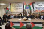 القدس تقول : لا للتطبيع العربي على حساب حقوق شعبنا الفلسطيني