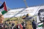 حركة التحرير الفلسطيني تدعو لرص الصفوف...لارا أحمد