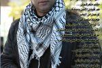 آآآه يـا صـاحبــي ... بقلم:- سامي إبراهيم فودة