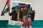 حماس: عملية حزما رد قوي على محاولات تصفية القضية