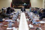 مجلس الوزراء يصادق على تشكيل لجنة وزارية بشأن قانون الضمان الاجتماعي