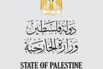 الخارجية:الإرهاب اليهودي ضد الكنائس عدوان على الشعب الفلسطيني ومقدساته