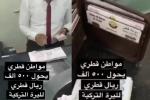 """فيديو.. مواطن قطري يحول مبلغ نصف مليون ريال قطري إلى الليرة التركية ويبعث برسالة لـ""""أردوغان"""""""