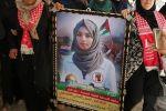 لجان العمل النسائي يقدم واجب العزاء بشهيدته 'رزان النجار' جنوب القطاع ويُنظم مسيرة أمام خيمة العزاء