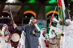 موقع أمريكي: 'العرب سيحتلون أوروبا وأوباما مسلم'.. خطة إماراتية لتخويف الغرب من المسلمين
