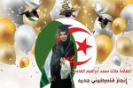 ملاك محمد العاجز ... النجاح والتفوق والتميز....د. ناصر عبد الرحمن