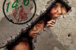 مواقع التواصل الاجتماعي تشتعل تزامناً مع ذكرى الانقلاب في غزة...لارا أحمد