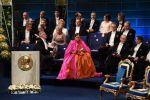 لأول مرة منذ 1956: إلغاء حفل جوائز نوبل السنوي بسبب 'كورونا'