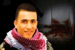 هيئة الأسرى تنتزع قرارا من العليا الإسرائيلية بعدم دفن الشهيد نعالوة في مقابر الأرقام