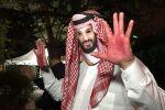 مصرف أمريكي:فاتورة مقتل خاشقجي ستكلف السعودية هذا المبلغ الضخم