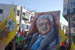 مسيرات مؤيدة للرئيس عباس في الضفة