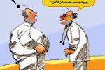 كرتون من شلا 'أخبار الوطن العربي'