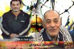 الأسير المحرر تيسير سمودي بعد' 23' عاماً يتنسم عبير الحرية...  بقلم سامي إبراهيم فودة