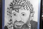 لوحة 'القدس اولاً' في متحف ياسر عرفات