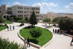 إضراب في الجامعة العربية الأمريكية