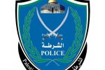 الشرطة الفلسطينية تنفي ما تداوله موقع الصوت اليهودي