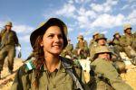 نسيان خمس مجندات في وادي الأردن