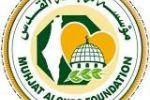 مهجة القدس ترفض قرار قطع رواتب أسرى وشهداء وجرحى قطاع غزة