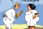 كرتون(دقة قديمة)- الفنان/عبد الهادي شلا