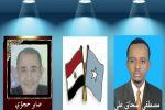 صابر حجازي يحاور الكاتب والمفكر الصومالي مهندس مصطفي اسحاق