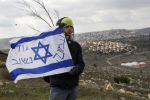 الاحتلال:قانون ضم الضفة الغربية إلى 'إسرائيل' يؤجل بسبب 'الوضع الأمني'