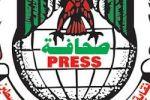 تهنئة بالسلامة والشفاء للزميل الصحفي إياد العجلة