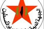 'الديمقراطية' تدعو لمشاركة شاملة في الانتخابات البلدية
