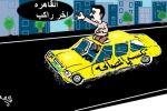 كاريكاتير المصالحة/ جمال حامد