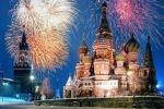 مهرجان للبعوض في روسيا