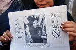 غضب باليمن بعد وفاة