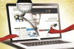 بنك القدس يطلق موقعه الإلكتروني بتصميم تفاعلي وحلّة جديدة