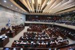 الكنيست الاسرائيلي يتبنى مشروع قانون لإقصاء نواب عرب