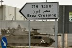 منظمة اسرائيلية تحذر : الشاباك يستخدم معبر ايرز للتحقيق مع التجار ورجال الاعمال الفلسطينيين