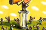كتب توفيق أبو شومر: هل نظامُ التعليم ينشرُ الجهل؟!