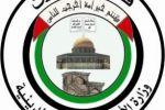 200 طالبة تقدمن لامتحان التجويد لهذا العام في محافظة نابلس