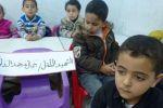 غزة.. عودة حزينة إلى الدراسة